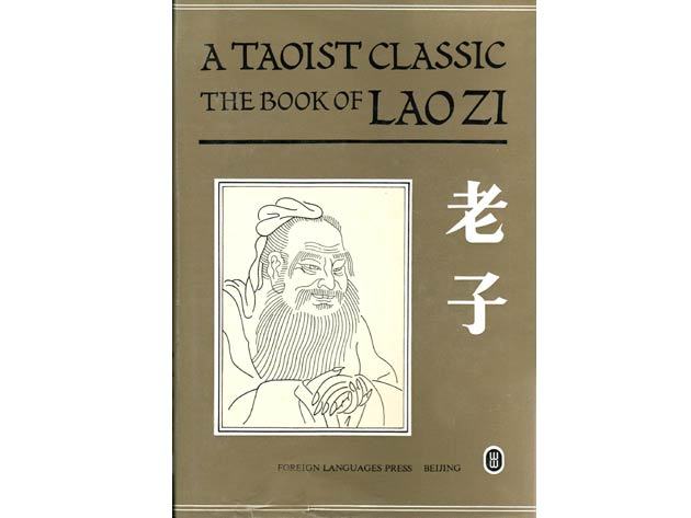 A Taoist Classic. The book of Lao Zi. First Edition (in englischer Sprache)